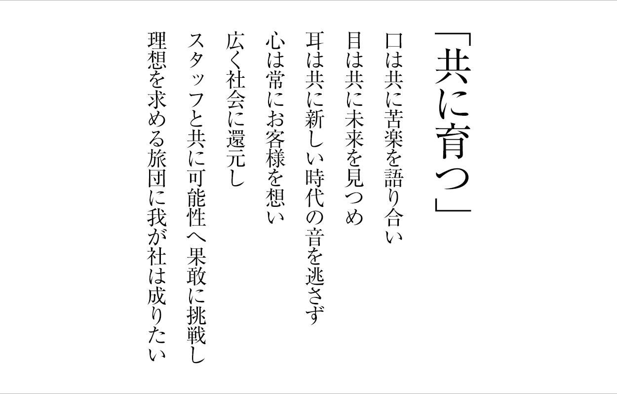 concept_vision